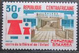 Poštovní známka SAR 1974 Centrum matek a dětí Mi# 349