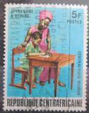 Poštovní známka SAR 1972 Matka s dítětem Mi# 298