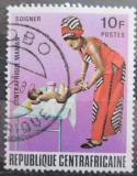 Poštovní známka SAR 1972 Matka s dítětem Mi# 299
