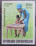 Poštovní známka SAR 1972 Matka s dítětem Mi# 301