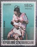 Poštovní známka SAR 1972 Matka s dítětem Mi# 302