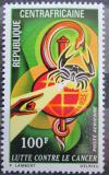Poštovní známka SAR 1971 Boj proti rakovině Mi# 254