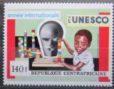 Poštovní známka SAR 1971 Mezinárodní rok vzdělání, UNESCO Mi# 257