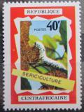 Poštovní známka SAR 1970 Housenka hedvábníka Mi# 211 A