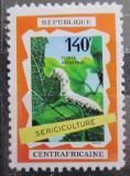 Poštovní známka SAR 1970 Housenka hedvábníka Mi# 212 C Kat 3.80€