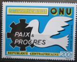 Poštovní známka SAR 1970 OSN, 25. výročí Mi# 223 Kat 4€