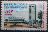 Poštovní známka SAR 1967 Hotel Safari v Bangui Mi# 131