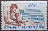 Poštovní známka SAR 1965 Dětský lékař Mi# 84