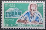 Poštovní známka SAR 1965 Školák a škola Mi# 85