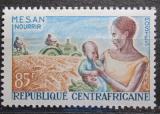 Poštovní známka SAR 1965 Matka s dítětem Mi# 86