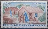 Poštovní známka SAR 1965 Tradiční vesnice Mi# 87