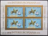 Poštovní známky Rumunsko 1978 Mircea cel Batran, INTEREUROPA Mi# Block 152