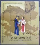 Poštovní známka Rumunsko 1980 Poštovní doručovatel Mi# Block 173