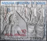 Poštovní známka Rumunsko 1977 Bůh Danubius Mi# Block 146