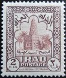 Poštovní známka Irák 1942 Mešita Sittzubaidah Mi# 98 D