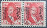 Poštovní známky Irák 1932 Král Faisal I., úřední, pár Mi# 80