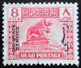 Poštovní známka Irák 1941 Babylonský lev, úřední Mi# 116
