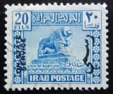 Poštovní známka Irák 1941 Babylonský lev, úřední Mi# 123
