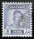 Poštovní známka Irák 1948 Král Faisal II. Mi# 130