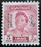 Poštovní známka Irák 1948 Král Faisal II. , úřední Mi# 149