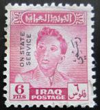 Poštovní známka Irák 1948 Král Faisal II. , úřední Mi# 151