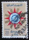 Poštovní známka Irák 1959 Státní znak Mi# 275
