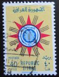 Poštovní známka Irák 1959 Státní znak Mi# 277