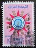 Poštovní známka Irák 1959 Státní znak přetisk Mi# 286