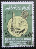 Poštovní známka Irák 1967 Ropná věž Mi# 476