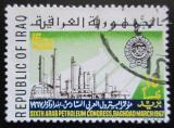 Poštovní známka Irák 1967 Ropná rafinérie Mi# 477