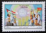 Poštovní známka Irák 1973 Červencový festival Mi# 768