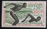 Poštovní známka SAR 1964 Plavání Mi# 62