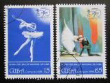 Poštovní známky Kuba 1998 Státní balet Mi# 4160-61