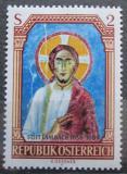 Poštovní známka Rakousko 1967 Ježíš Kristus, freska Mi# 1246