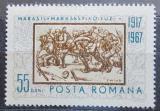 Poštovní známka Rumunsko 1967 Umění, E. Stoica Mi# 2606