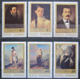 Poštovní známky Rumunsko 1979 Umění, Tattarescu Mi# 3595-3600