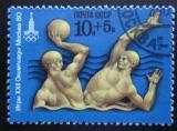 Poštovní známka SSSR 1978 LOH Moskva, vodní pólo Mi# 4709
