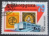 Poštovní známka SSSR 1979 Výstava PHILASERDICA Mi# 4819