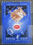 Poštovní známka SSSR 1979 Start satelitů Mi# 4820