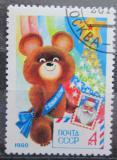 Poštovní známka SSSR 1979 Nový rok, Olympijský Míša Mi# 4898