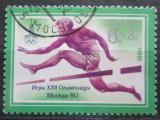 Poštovní známka SSSR 1980 LOH Moskva, překážkový běh Mi# 4922