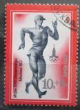Poštovní známka SSSR 1980 LOH Moskva, chůze Mi# 4923