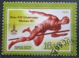 Poštovní známka SSSR 1980 LOH Moskva, skok do výšky Mi# 4924