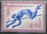 Poštovní známka SSSR 1980 LOH Moskva, skok o tyči Mi# 4932