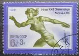 Poštovní známka SSSR 1980 LOH Moskva, hod diskem Mi# 4933
