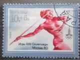 Poštovní známka SSSR 1980 LOH Moskva, hod oštěpem Mi# 4934