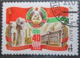 Poštovní známka SSSR 1980 Litevská republika Mi# 4975