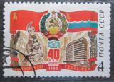 Poštovní známka SSSR 1980 Estonská republika Mi# 4977