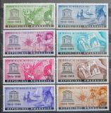 Poštovní známky Rwanda 1966 UNESCO, 20. výročí Mi# 193-200
