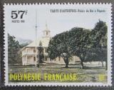 Poštovní známka Francouzská Polynésie 1986 Kostel na Tahiti Mi# 451